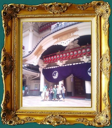 a182 歌舞伎座見学題.jpg